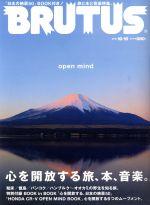 BRUTUS(隔週刊誌)(2018 10/15)(雑誌)
