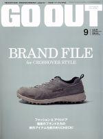 GO OUT(月刊誌)(9 2013 September vol.47)(雑誌)
