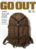 GO OUT(月刊誌)(10 2013 October vol.48)(雑誌)