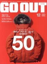 GO OUT(月刊誌)(12 2013 December vol.50)(雑誌)