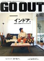 GO OUT(月刊誌)(2 2014 February vol.52)(雑誌)