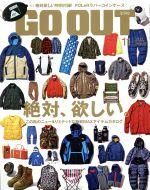 GO OUT(月刊誌)(11 2014 November vol.61)(雑誌)