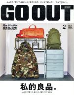 GO OUT(月刊誌)(2 2016 February vol.76)(雑誌)