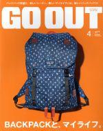 GO OUT(月刊誌)(4 2016 April vol.78)(雑誌)