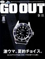 GO OUT(月刊誌)(9 2016 September vol.83)(雑誌)