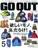 GO OUT(月刊誌)(5 2017 May vol.91)(雑誌)