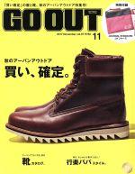 GO OUT(月刊誌)(11 2017 November vol.97)(雑誌)