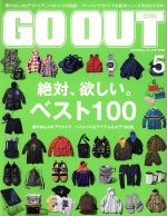 GO OUT(月刊誌)(5 2018 May vol.103)(雑誌)