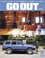 GO OUT(月刊誌)(9 2018 September vol.107)(雑誌)