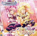 THE IDOLM@STER CINDERELLA GIRLS STARLIGHT MASTER 23 Twin☆くるっ★テール(通常)(CDS)