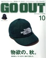 GO OUT(月刊誌)(10 2018 October vol.108)(雑誌)