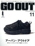 GO OUT(月刊誌)(11 2018 November vol.109)(雑誌)