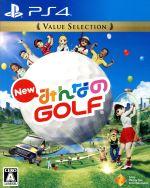 New みんなのGOLF Value Selection(ゲーム)