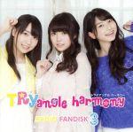 TRYangle harmony RADIO FANDISK 3(2CD)(通常)(CDA)