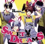 DYNAMIC CHORD shuffleCD series vol.1 Rabbit Clan(通常)(CDA)