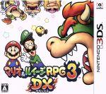 マリオ&ルイージRPG3 DX(ゲーム)