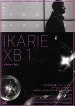イカリエ-XB1(通常)(DVD)