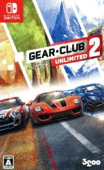 GEAR・CLUB Unlimited 2(ゲーム)