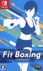 Fit Boxing(ゲーム)