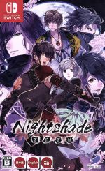 Nightshade/百花百狼(ゲーム)