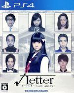√Letter ルートレター Last Answer(ゲーム)
