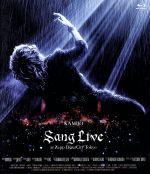 Sang Live at Zepp DiverCity Tokyo(Blu-ray Disc)(BLU-RAY DISC)(DVD)