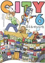 CITY(6)(モーニングKC)(大人コミック)
