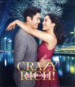 クレイジー・リッチ! ブルーレイ&DVDセット(Blu-ray Disc)(BLU-RAY DISC)(DVD)