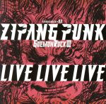 ZIPANG PUNK 五右衛門ロックⅢ LIVE(通常)(CDA)