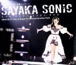 NMB48 山本彩 卒業コンサート「SAYAKA SONIC ~さやか、ささやか、さよなら、さやか~」(Blu-ray Disc)(BLU-RAY DISC)(DVD)