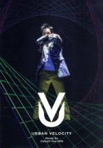Hiromi Go Concert Tour 2018 -Urvan Velocity- UV(通常)(DVD)