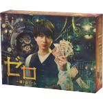 ゼロ 一獲千金ゲーム DVD-BOX(通常)(DVD)