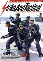 Strike And Tactical(隔月刊誌)(2019年1月号)(雑誌)