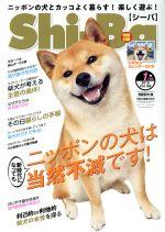 Shi‐Ba(隔月刊誌)(Vol.104 2019年1月号)(雑誌)