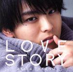 LOVE STORY(DVD付 A)(通常)(CDS)