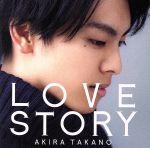 LOVE STORY(DVD付 B)(通常)(CDS)