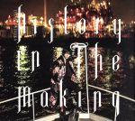 History In The Making(初回限定盤B「Deluxe Edition」)(DVD付)(三方背スリーブケース、DVD1枚、ブックレット付)(通常)(CDA)