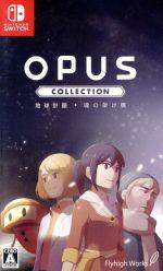 OPUSコレクション 地球計画+魂の架け橋(ゲーム)