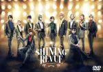 劇団シャイニング from うたの☆プリンスさまっ♪ SHINING REVUE(通常)(DVD)