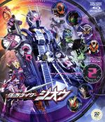 仮面ライダージオウ Blu-ray COLLECTION 2(Blu-ray Disc)(BLU-RAY DISC)(DVD)