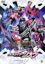 仮面ライダージオウ VOL.4(通常)(DVD)