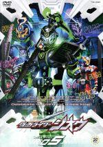 仮面ライダージオウ VOL.5(通常)(DVD)