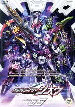 仮面ライダージオウ VOL.6(通常)(DVD)