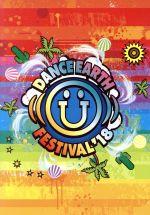 DANCE EARTH FESTIVAL 2018(通常)(DVD)