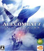 エースコンバット7 スカイズ・アンノウン(ゲーム)