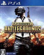 PLAYERUNKNOWN'S BATTLEGROUNDS(ゲーム)