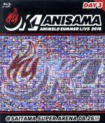 "Animelo Summer Live 2018 ""OK!"" 08.26(Blu-ray Disc)(BLU-RAY DISC)(DVD)"