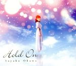Hold On(通常)(CDS)