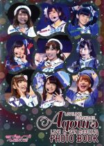 LOVELIVE! SUNSHINE!! Aqours LIVE & FAN MEETING PHOTO BOOK(単行本)
