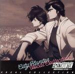劇場版シティーハンター <新宿プライベート・アイズ> -VOCAL COLLECTION-(通常)(CDA)
